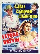Lone Star - Belgian Movie Poster (xs thumbnail)