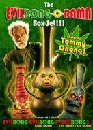 Evil Bong - DVD cover (xs thumbnail)