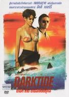 Dark Tide - Thai Movie Cover (xs thumbnail)