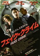 Henry's Crime - Japanese Movie Poster (xs thumbnail)