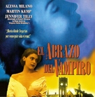 Embrace Of The Vampire - Argentinian Movie Cover (xs thumbnail)
