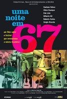 Uma Noite em 67 - Brazilian Movie Poster (xs thumbnail)