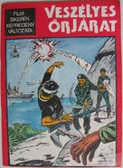 Odinochnoye plavanye - Hungarian Movie Poster (xs thumbnail)