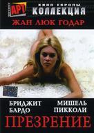 Le mépris - Russian Movie Cover (xs thumbnail)