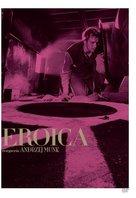 Eroica - Japanese DVD cover (xs thumbnail)