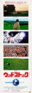 Woodstock - Japanese Movie Poster (xs thumbnail)