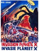 Kaijû daisenso - French Movie Poster (xs thumbnail)