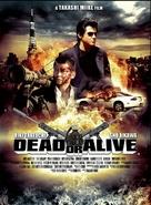 Dead or Alive: Hanzaisha - German Blu-Ray cover (xs thumbnail)