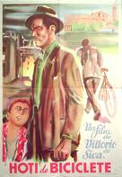 Ladri di biciclette - Romanian Movie Poster (xs thumbnail)