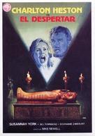 The Awakening - Spanish Movie Poster (xs thumbnail)