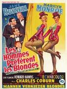 Gentlemen Prefer Blondes - Belgian Movie Poster (xs thumbnail)