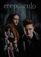 Twilight - Spanish poster (xs thumbnail)