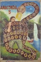 Anaconda III - Ghanian Movie Poster (xs thumbnail)