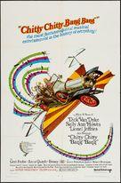 Chitty Chitty Bang Bang - Movie Poster (xs thumbnail)