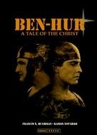 Ben-Hur - Taiwanese Movie Cover (xs thumbnail)