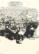 The Birds - Polish Movie Poster (xs thumbnail)