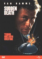 Sudden Death - Movie Cover (xs thumbnail)