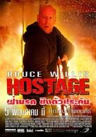 Hostage - Thai Movie Poster (xs thumbnail)