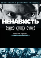 La haine - Russian DVD movie cover (xs thumbnail)
