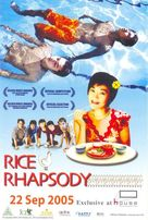 Hainan ji fan - Thai poster (xs thumbnail)