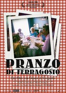Pranzo di ferragosto - Swiss Movie Poster (xs thumbnail)