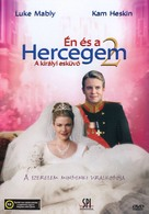 The Prince & Me - Hungarian DVD cover (xs thumbnail)