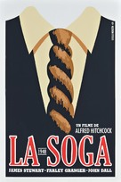 Rope - Cuban Movie Poster (xs thumbnail)
