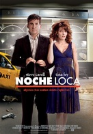 Date Night - Spanish Movie Poster (xs thumbnail)