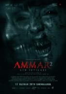 Ammar 2: Cin Istilasi - Movie Poster (xs thumbnail)