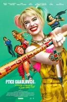 Harley Quinn: Birds of Prey - Serbian Movie Poster (xs thumbnail)