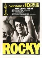 Rocky - Italian Movie Poster (xs thumbnail)