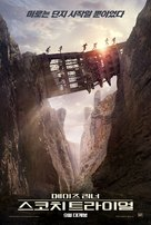Maze Runner: The Scorch Trials - South Korean Movie Poster (xs thumbnail)