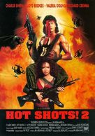 Hot Shots! Part Deux - VHS cover (xs thumbnail)