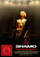 Shamo - German Movie Cover (xs thumbnail)