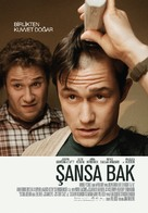 50/50 - Turkish Movie Poster (xs thumbnail)