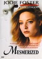 Mesmerized - Movie Cover (xs thumbnail)