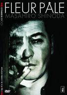 Kawaita hana - French DVD cover (xs thumbnail)