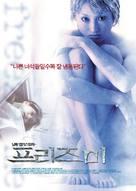 Freeze Me - South Korean Movie Poster (xs thumbnail)