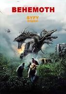 Behemoth - DVD cover (xs thumbnail)