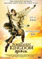 The Forbidden Kingdom - Australian DVD movie cover (xs thumbnail)