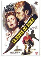 The Iron Mistress - Spanish Movie Poster (xs thumbnail)