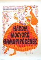 Tri orísky pro Popelku - Hungarian Movie Poster (xs thumbnail)
