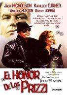 Prizzi's Honor - Spanish Movie Cover (xs thumbnail)