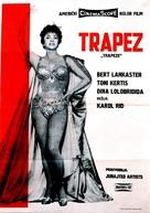 Trapeze - Yugoslav Movie Poster (xs thumbnail)
