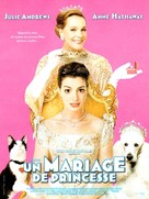 The Princess Diaries 2: Royal Engagement - French Movie Poster (xs thumbnail)