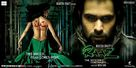 Raaz: The Mystery Continues - Indian Movie Poster (xs thumbnail)