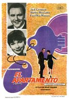 The Apartment - Spanish Movie Poster (xs thumbnail)