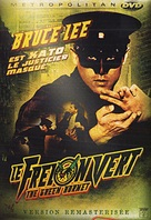 """""""The Green Hornet"""" - French Movie Cover (xs thumbnail)"""