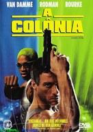 Double Team - Brazilian DVD cover (xs thumbnail)