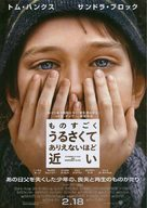 Extremely Loud & Incredibly Close - Japanese Movie Poster (xs thumbnail)